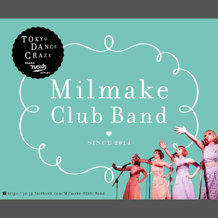 Milmake Club Band_3