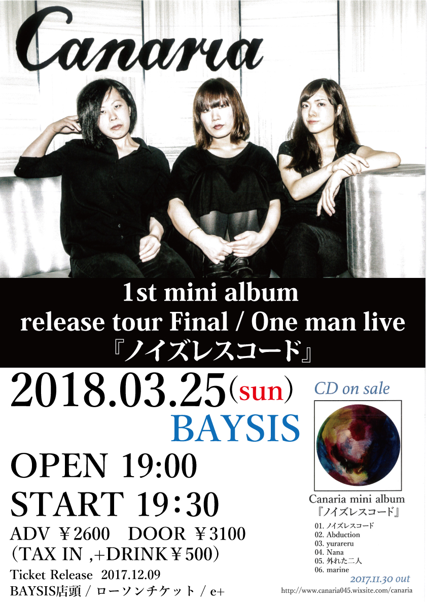 Canaria 1st mini album release tour Final / One man live<br />