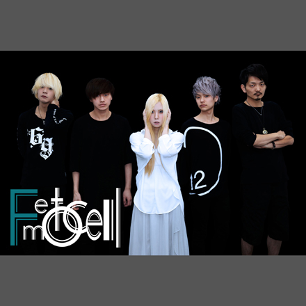 "Femtocell 1st Full album ""Substrate"" Release Tour<br />