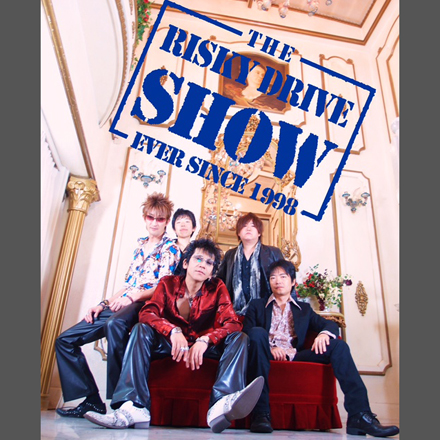 THE RISKY DRIVE SHOW