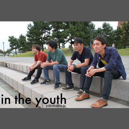 in the youth