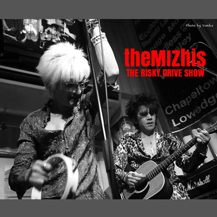 theMIZhis(THE RISKY DRIVE SHOW)